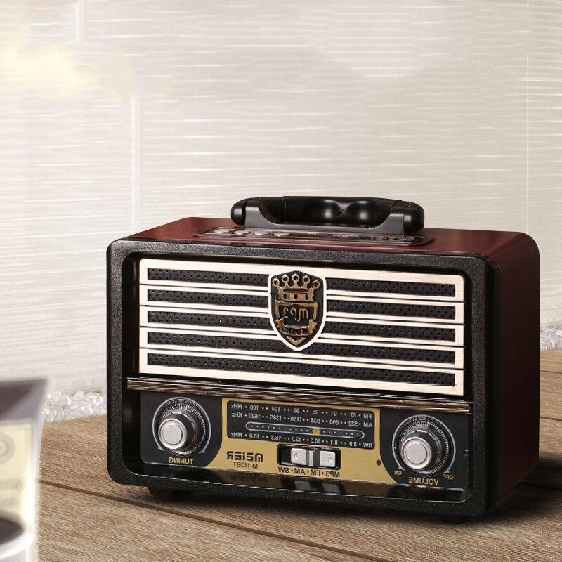 收音机蓝牙音响重低音炮无线优惠券