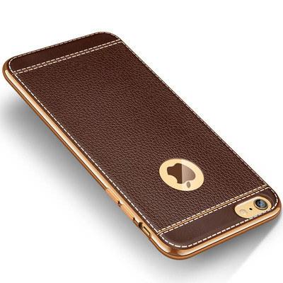 苹果系列手机壳皮质软壳优惠券