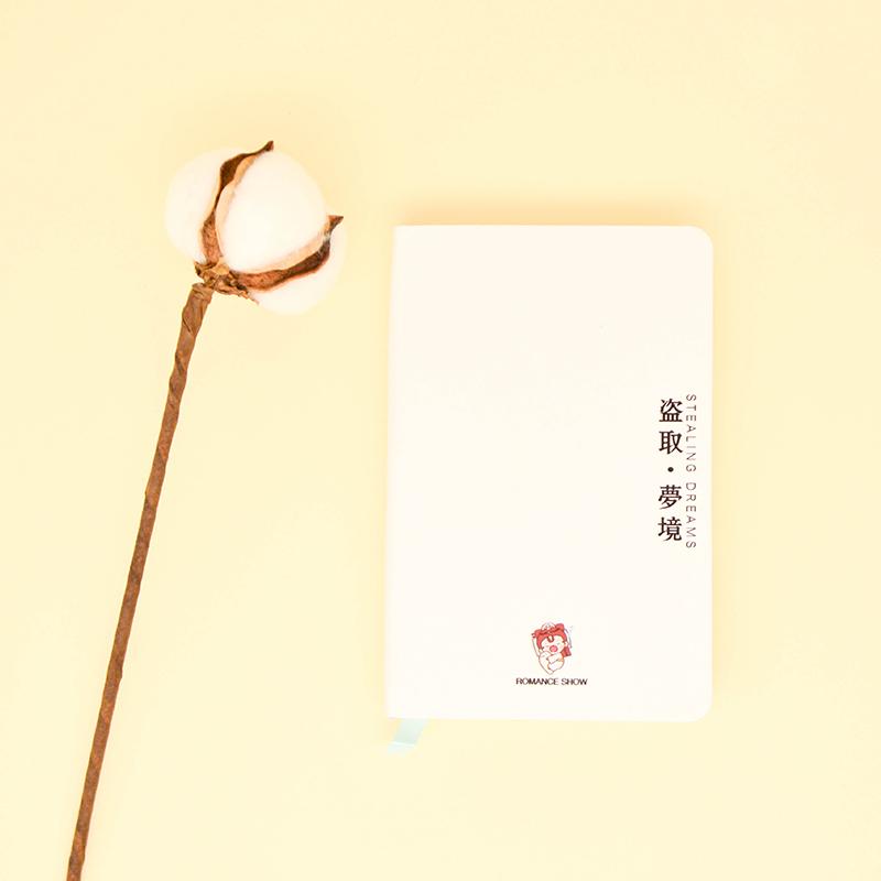 宋城笔记本-小白款