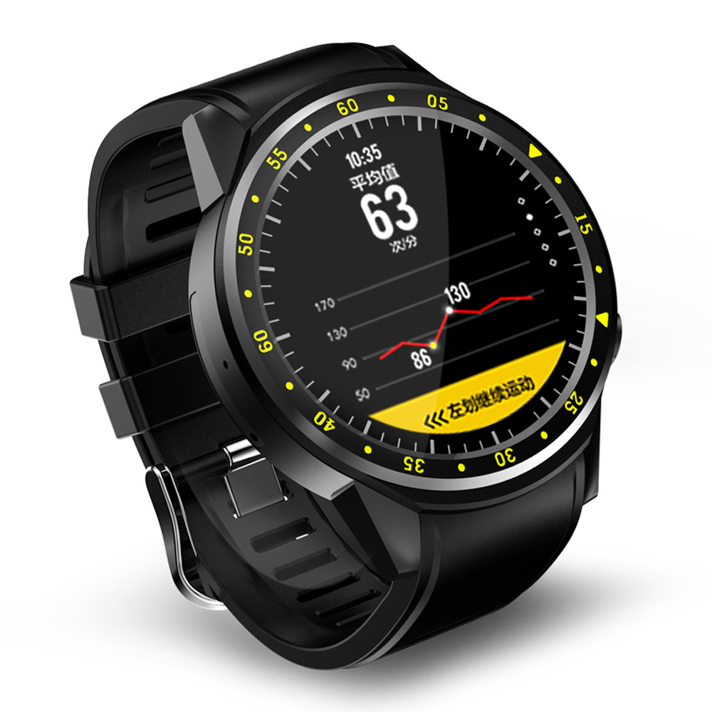 GPS定位通话心率血压海拔监测多智能手环优惠券