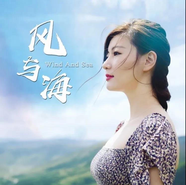 谷丽莎个人实体唱片——唯美浪漫小提琴《风与海》(附精美画册)