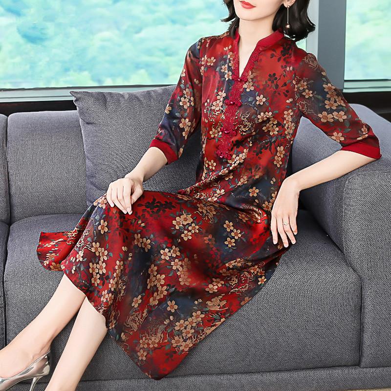 秋装新款真丝连衣裙中长款中式七分袖旗袍优惠券
