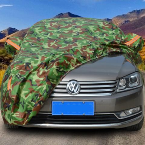 新款!新款!有效遮阳隔热防雨的新款车衣,你用了吗?