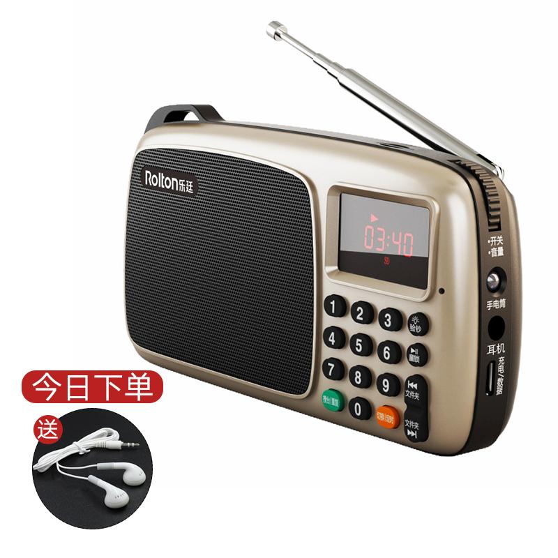 【送耳机】超强双天线全波段收音机T301S 便携可插卡随身听优惠券