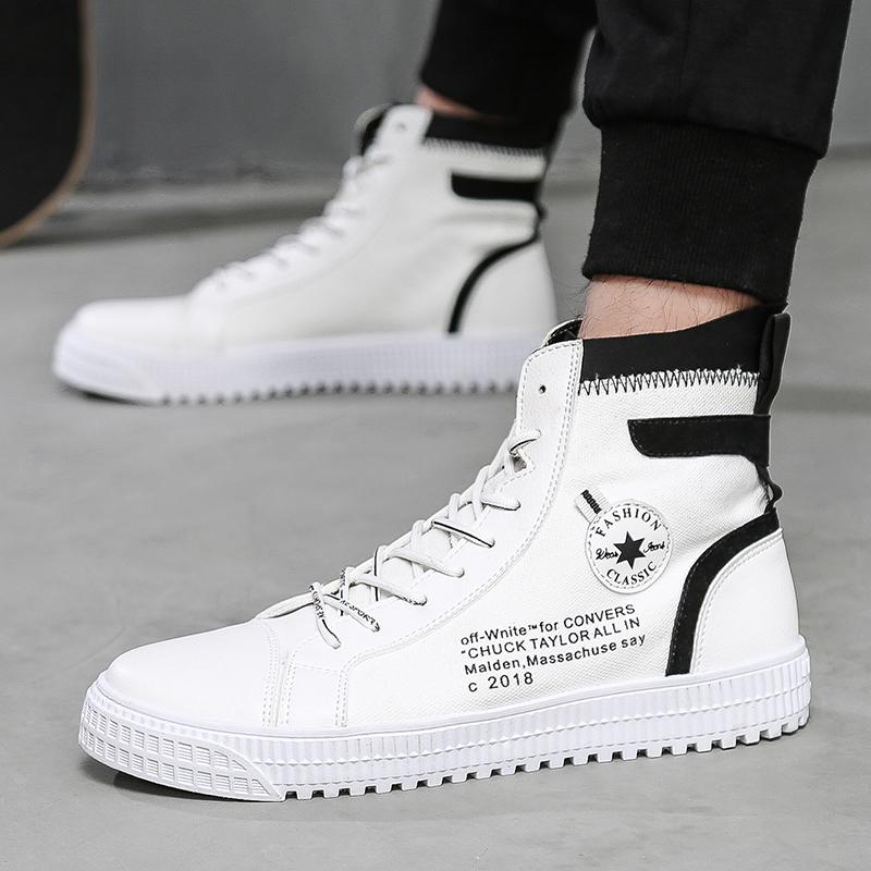 男士休闲鞋嘻哈街舞鞋新款韩版百搭平底鞋优惠券