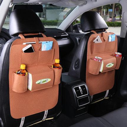 车载前排后背多功能收纳挂袋 防水耐磨优惠券