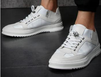 帕达索夏季透气新款男士百搭韩版潮流小白鞋优惠券