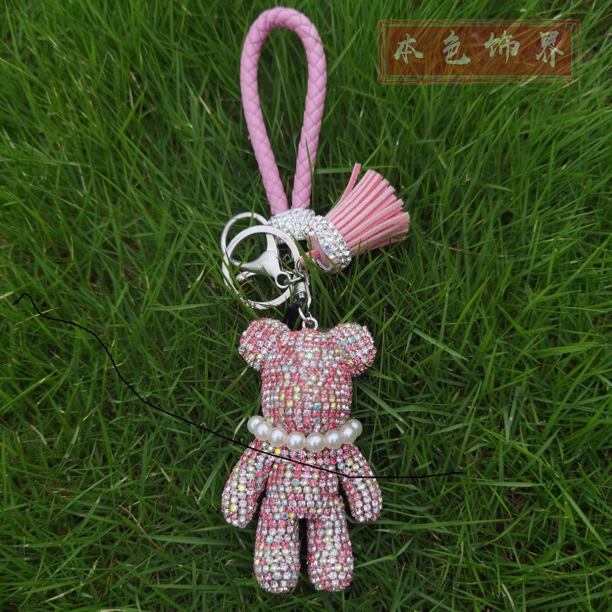 网红暴力熊公仔钥匙扣少女心饰品创意汽车链可爱包包挂件个性礼物