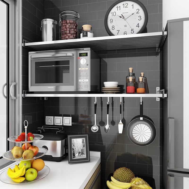 304不锈钢厨房置物架免打孔CP1优惠券