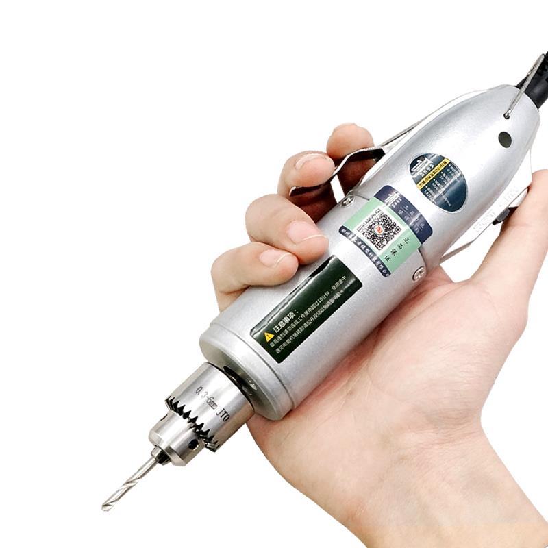 微型多功能电磨机迷你小电钻优惠券