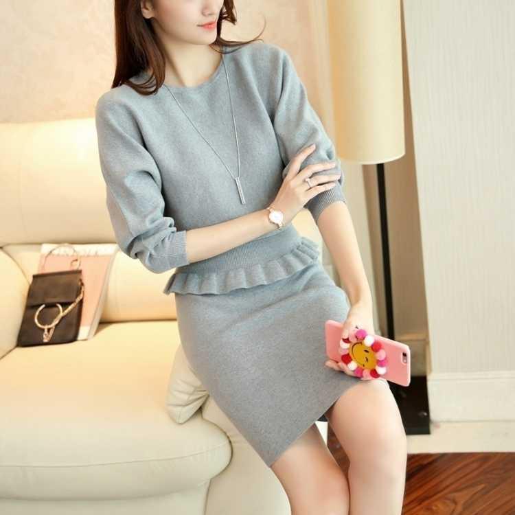 大码宽松针织衫毛衣休闲半身裙两件套女装时优惠券