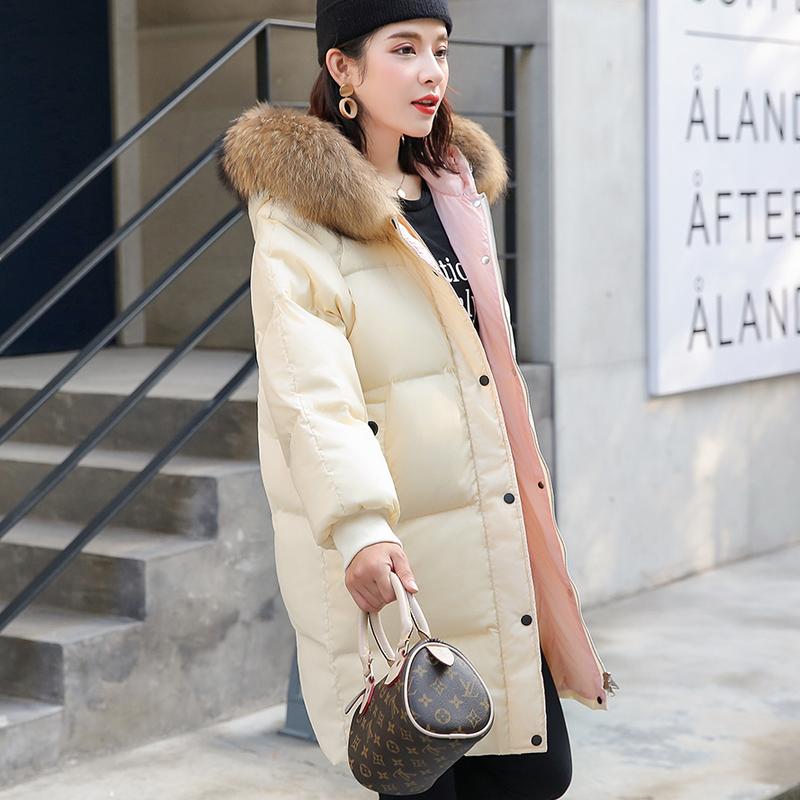 女中长款时尚直筒大毛领羽绒服优惠券