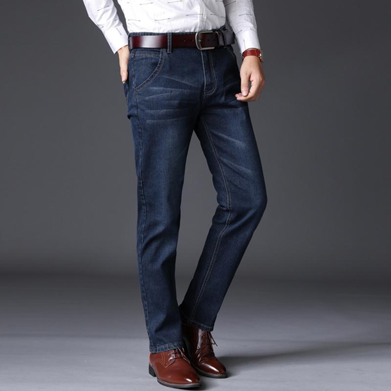 秋季新款修身显瘦青年简约牛仔裤优惠券