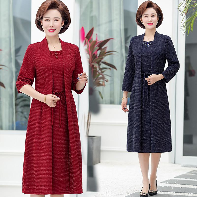 2019春季新款中老年女过膝裙子洋气假两件套连衣裙优惠券