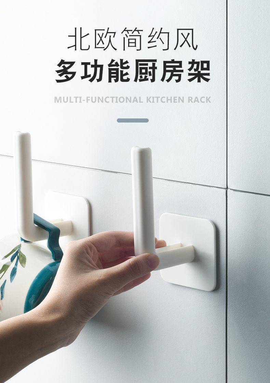 【多功能】挂架墙上置物架挂钩家用厨房免打孔墙上自粘卫生间