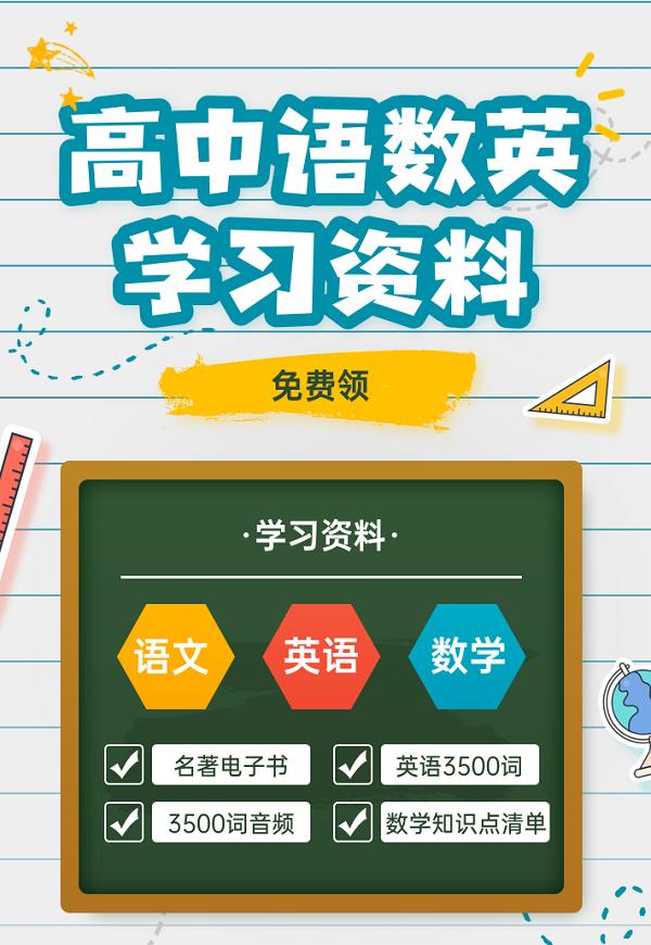 【书链OMS测试】2021广西中考面对面(人教)-编辑