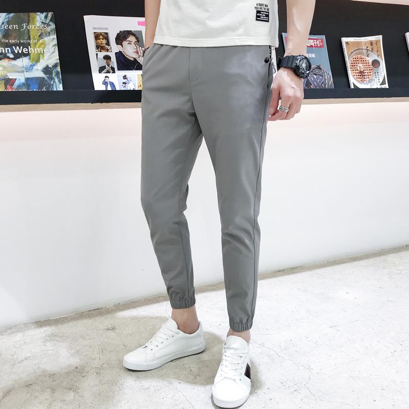 秋季新款韩版薄款休闲运动裤优惠券