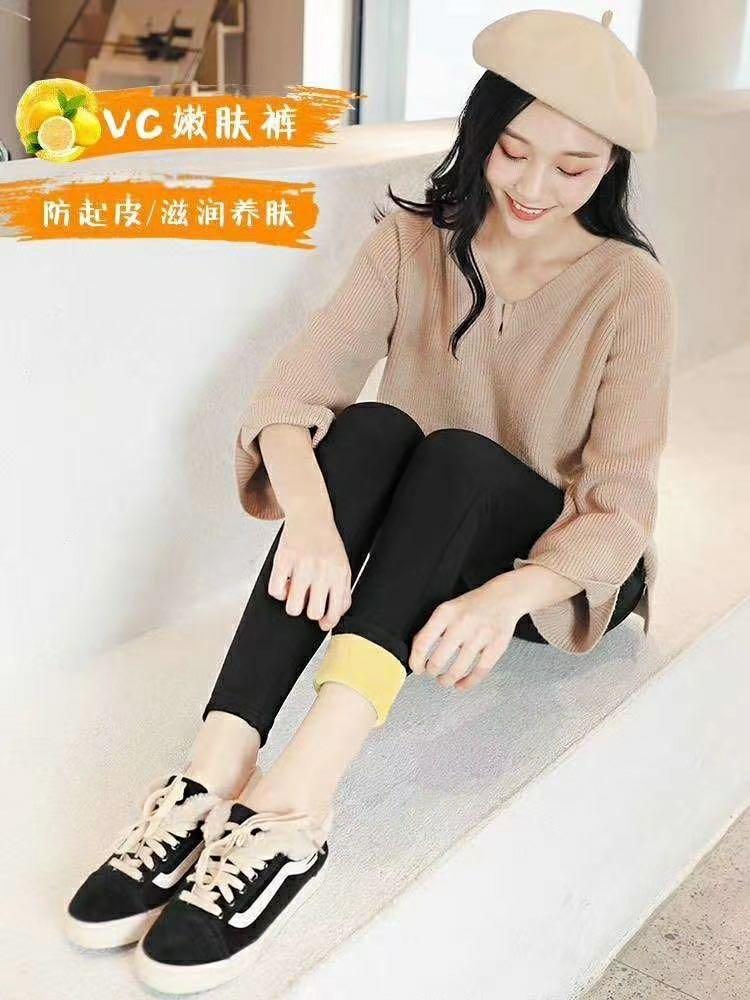 【九龙专属】VC裤