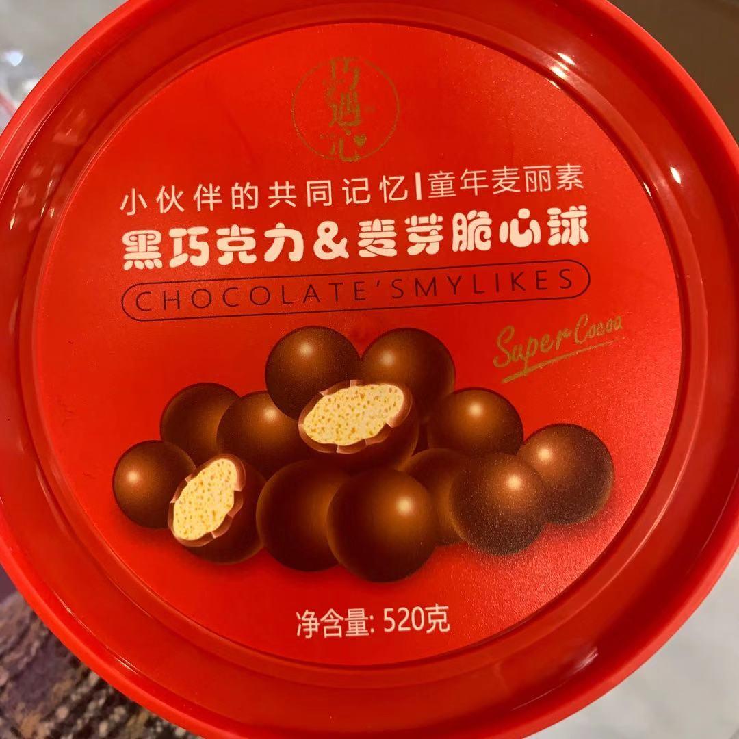 巧遇心童年巧克力520克