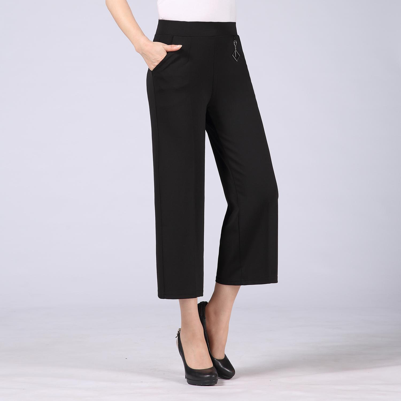 这么好看的妈妈裤子,时尚百搭还潮流,送给妈妈一定开心