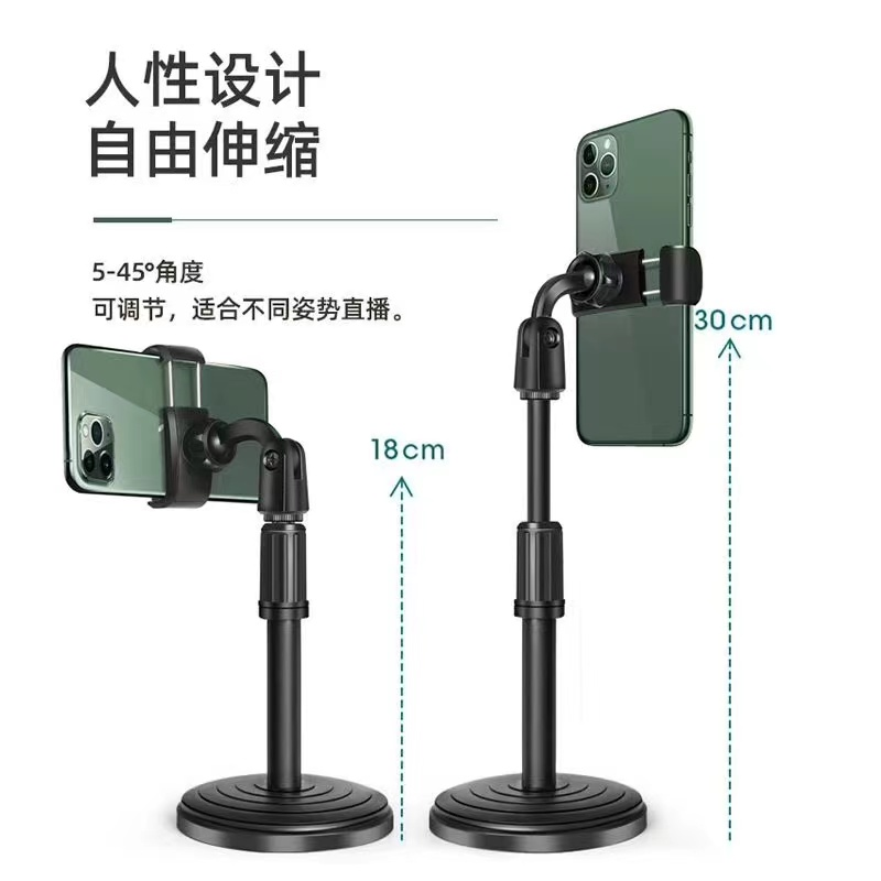 【齐妙主妇】多功能桌面伸缩手机支架可升降伸缩调节折叠