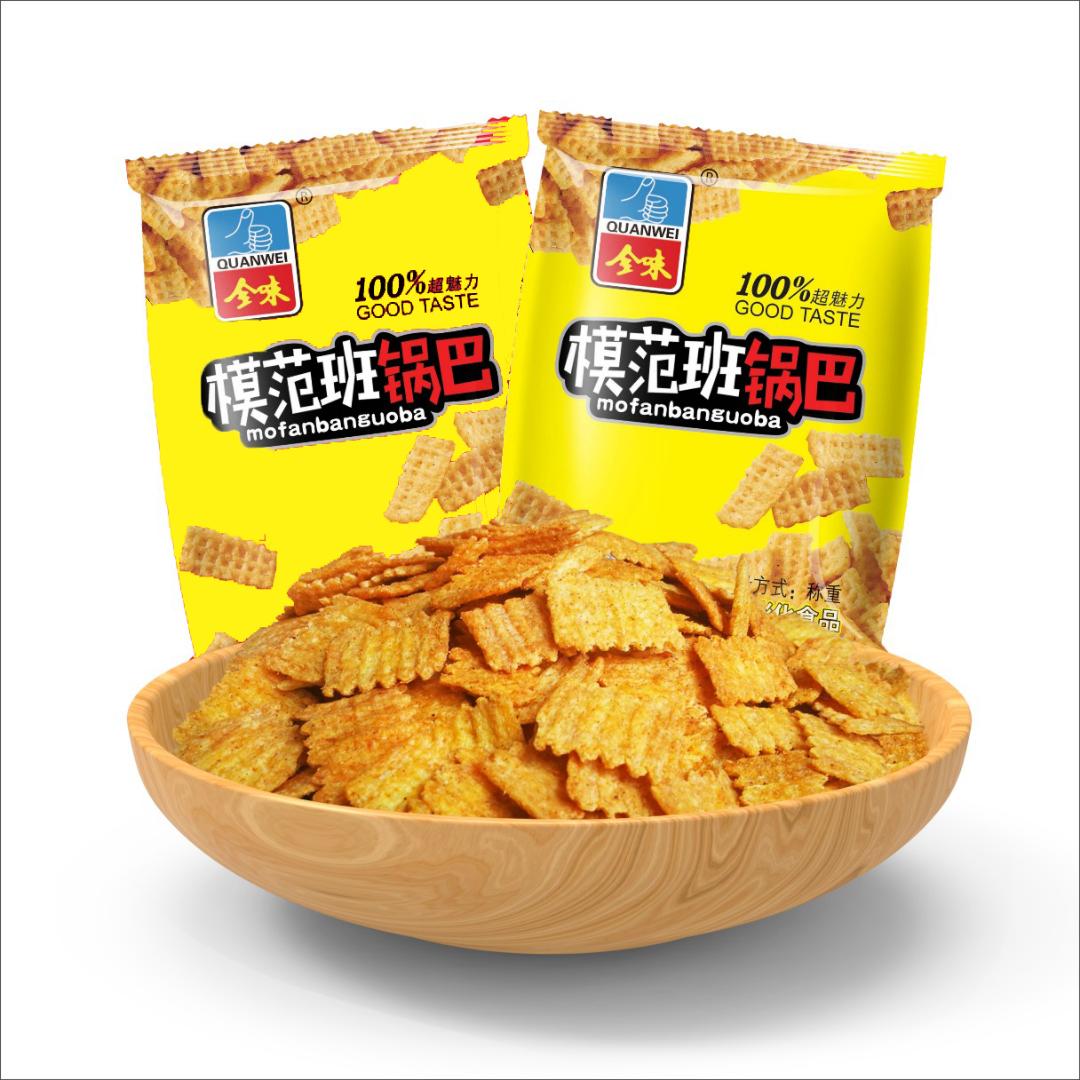【全味直通车】模范班锅巴办公室休闲零食500g/16包