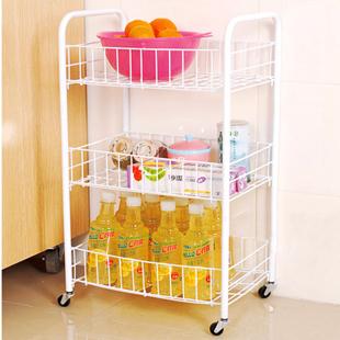 客厅多功能收纳架 厨房三层储物架 优惠券