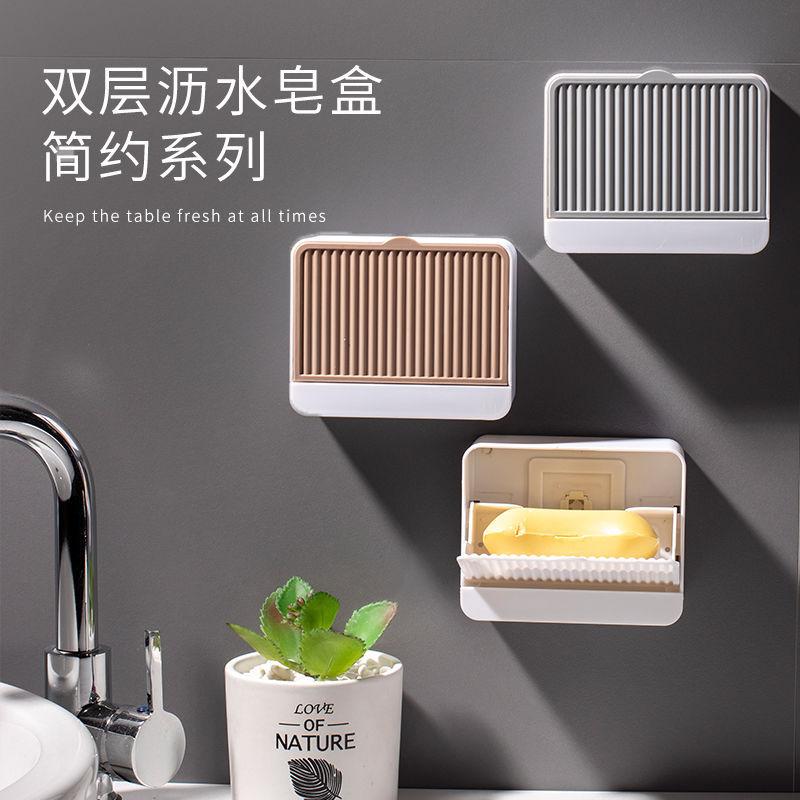 【金凌】XY肥皂盒带盖香皂盒沥水免打孔翻盖皂盒卫生间洗衣皂盒