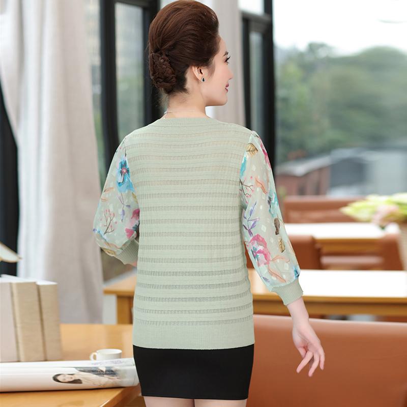秋季新款大码中年女装针织上衣宽松打底衫优惠券