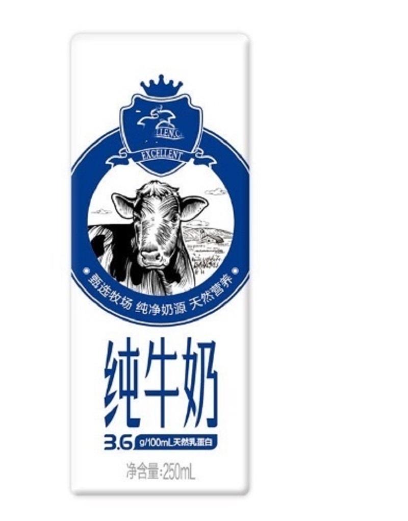 三元 高品质纯牛奶(全脂型)250ml*12盒