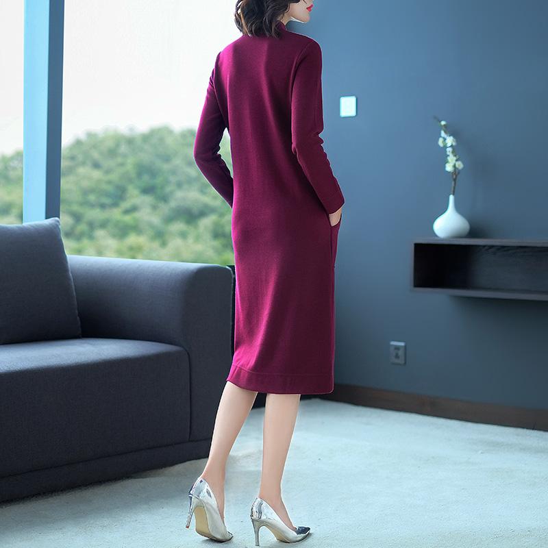 羊毛针织连衣裙秋装中长款过膝打底毛衣裙优惠券