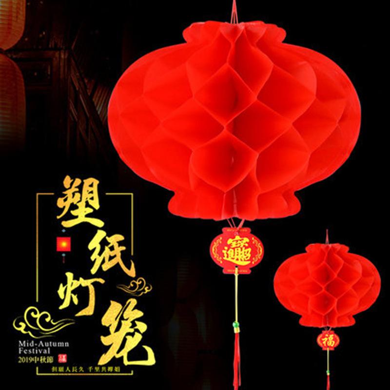 2021新年春节灯笼油纸塑纸福字折叠灯笼挂饰10个装