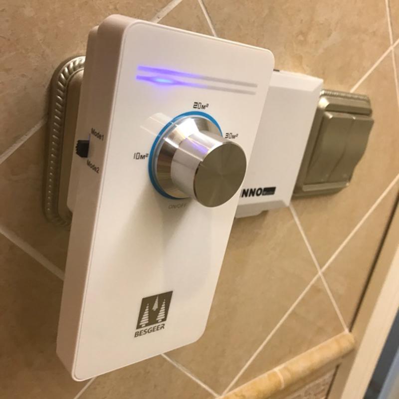 空气净化器家用臭氧机厨房优惠券