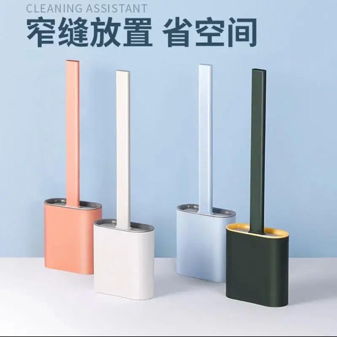 【粉丝福利专属】卫生间硅胶挂壁式马桶刷
