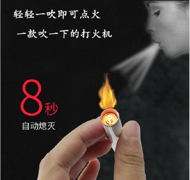 火折子 充电火折子 火折子点烟器