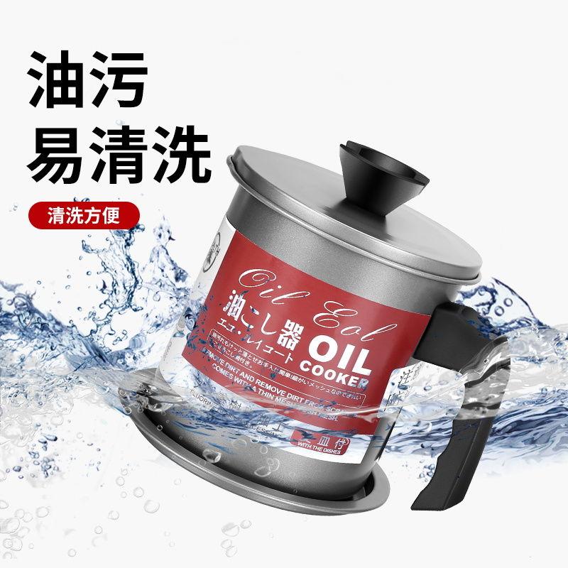 【火炎】过滤油壶 过虑油壶 虑油壶 油渣分离器 滤油壶